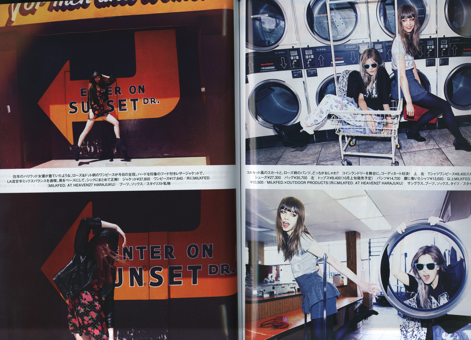 california girls elle japan 2 oct 2010.jpg