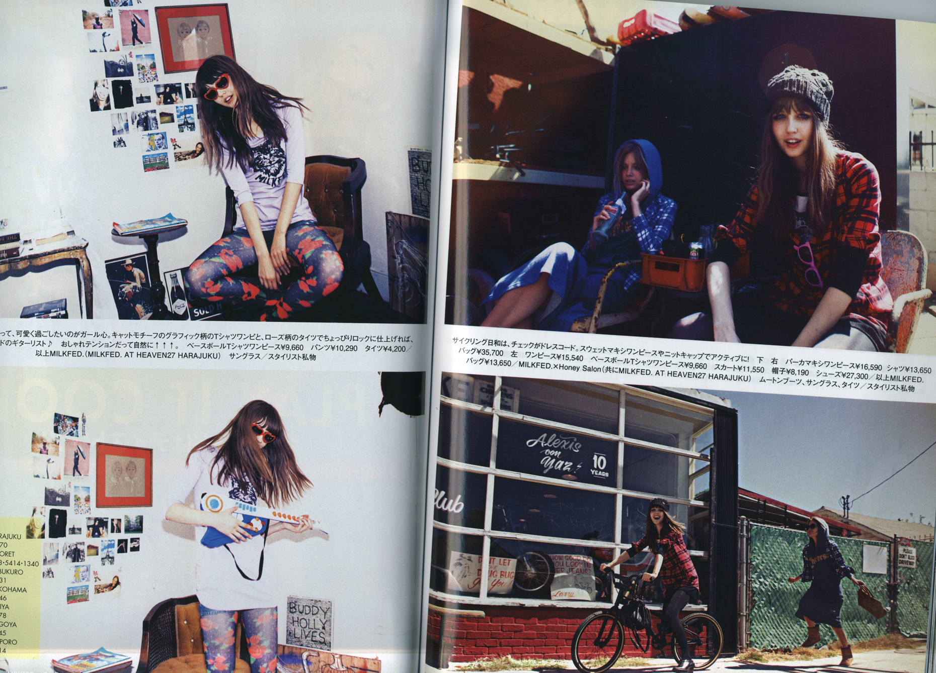 california girls elle japan 3 oct 2010.jpg