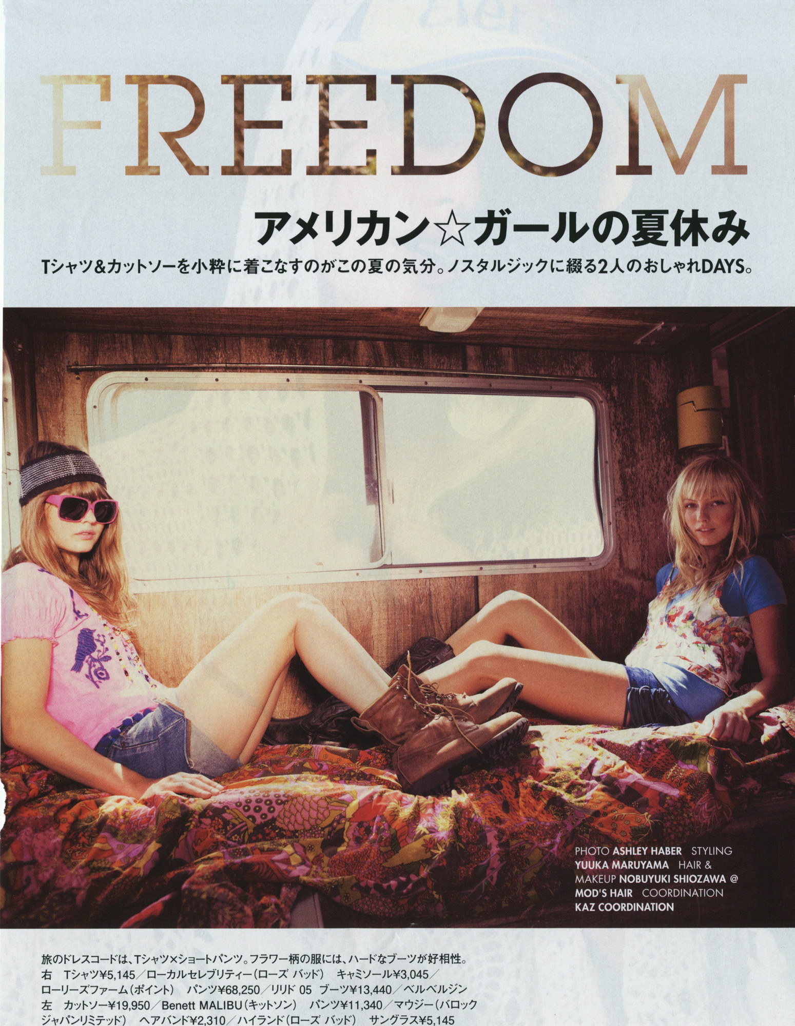 freedom_cover_elle_girl.jpg